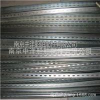 厂家生产电缆托架/轻型船用托架/电缆桥架/镀锌托架/YK防火电缆框