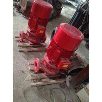 132kw喷淋系统加压泵XBD12/60电动厂家直销。