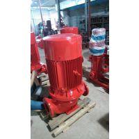 江洋牌立式消防水泵XBD6/30-HY-37KW消火栓加压泵XBD7/30-HY恒压切线泵