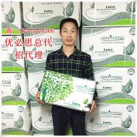 泰国优必思乳胶枕头 进口护颈枕颈椎枕 国内总代微:13714115766