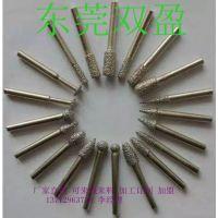 双盈定制磨具 金刚砂磨头 CNC数控磨头 雕刻专用磨具