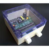 JMK12路8路脉冲控制仪无处点数显脉冲控制器海通电板正品