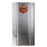 厂家供应 节能热水机 单位燃气热水器全自动