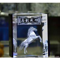 厂家供应3D高清水晶内雕 生日礼物水晶摆件 3D激光内雕来样加工