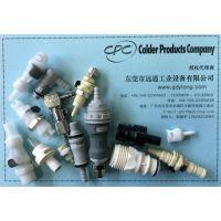 CPC接头|CPC接头报价|CPC接头库存|远通工业设备