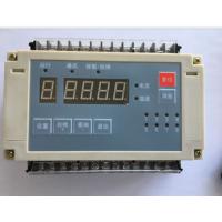 生产电气火灾监控系统