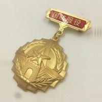 70周年纪念章定制厂家 自卫反击战纪念勋章制作价格