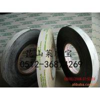索尼T4000(正品索尼胶带)SONY T4000 江苏畅销全国