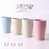 新款简约漱口杯喝水杯小麦秸秆塑料 广告定制水杯子可降解小麦杯