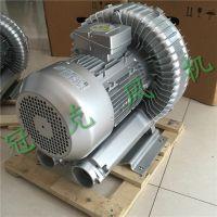 5.5KW高压鼓风机 EHS-729环形鼓风机 高压风泵 旋涡气泵 漩涡风机