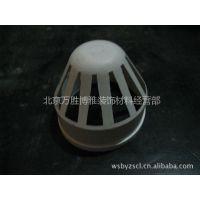 供应PVC管件  PVC透气泡  型号75