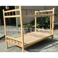 供应广州学生实木床 员工双层床 上下铺青年旅馆床 儿童木质子母床