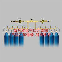 供应氧气双出气口汇流排生产,氧气双出气口汇流排厂家