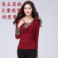 现货2014秋装大码女T恤韩版显瘦假两件遮肚腩豹纹网纱打底衫