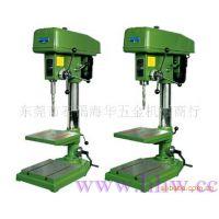 杭州西湖Z4116工业台钻Z4120