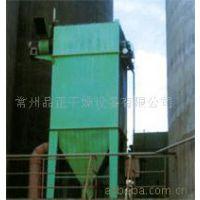 供应工作室清灰专用高压脉冲布袋除尘器-除尘设备