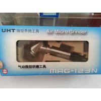 日本原装UHT高品质气动工具 UHT-MSG-093N厂家优质产品  质量保证