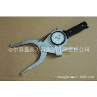 哈量 带表内卡规115-135x150_0.01mm 网店直销