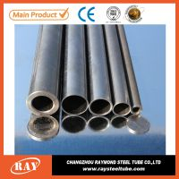 Best quality DIN2391 silvery shock absorber cold rolled carbon steel tube used with air pollution control equipment