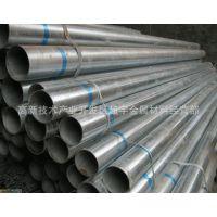 重庆江津热镀锌钢管批发,量大从优,代办运输