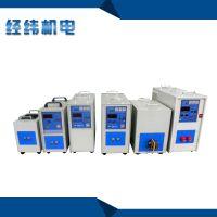 供应徐州苏州焊接机 空调铜管焊机 手持式高频钎焊机