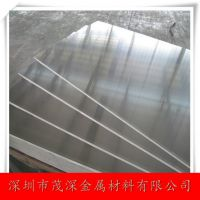 【热销】优质6061铝板 6061铝合金 纯铝板 6061铝合金棒