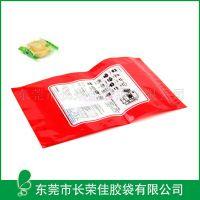 厂家供应香菇包装袋 干货食品袋 拉链袋 塑料透明袋 复合袋