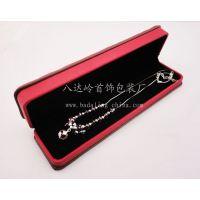 创意时尚珠宝盒 皮革塑胶珠宝盒 饰品展示盒 珠宝盒 手镯手链盒子