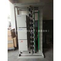 OMDF共建共享光纤配线架