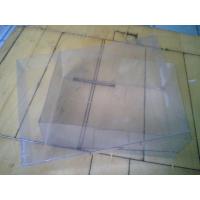 东莞PVC天地盖盒、塑料天地包装盒、PVC透明胶盒