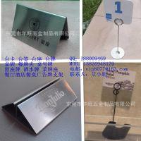 供应价格牌夹、不锈钢价格牌、铝型材价格牌、金属价格牌