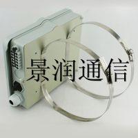 12芯塑料光纤熔接箱 12芯光纤分纤盒 12芯室外光纤分线盒