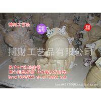 山东专业供应石膏卡通像模具,公仔娃娃,天才益智彩绘工艺品。