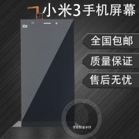 小米3M3显示触摸4手机原装正品换内外屏幕总成2S液晶带边框2a维修
