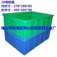 中大小号胶盒长方形电子配件收纳盒五金零件物料分类整理塑料盒子