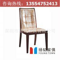 扬韬实木凳子仿古套装定制南榆木鼓凳餐椅组合创意椅子批发