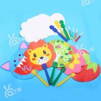 艺趣夏季手工自制纸扇子幼儿园制作创意礼品儿童diy涂色[YQ30105]
