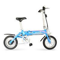 飞锂/FLIVE电动车 锂电池自行车单车 便捷迷你36V14寸时尚电动助力车 优蝶