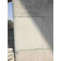 水泥路面修补专家/混凝土面层修补料
