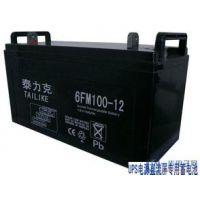 泰力克蓄电池生产厂家