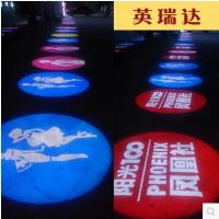 供应优质LED LOGO投影灯、广告灯、标志灯