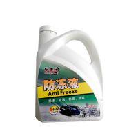 车美乐防冻液-8度不冻液 秋冬汽车保养必备 冬季发动机冷却液