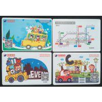 智达厂家批发卡套 广告礼品 二维码定制 双面卡通学生卡套