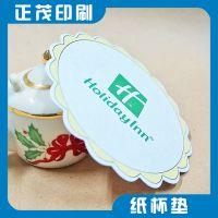 可用餐厅用品圆形方形一次性吸水纸杯垫 可印LOGO纸杯垫 酒店杯垫