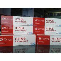 回天HT906T有机硅粘接密封胶 单组份室温固化有机硅胶 半透明 西安胶粘剂代理