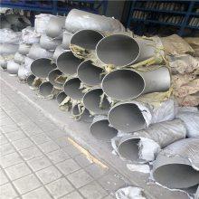【金聚进】供应316L不锈钢超大管弯头定制