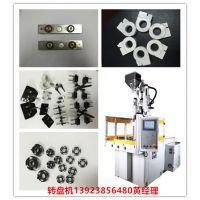转盘注塑机插头火牛专用-高光插头德润伺服转盘注塑机型号V3-2R-55T