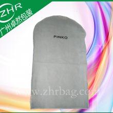 低价定做无纺布西装套 优质无纺布西装袋 高档礼服袋 定制