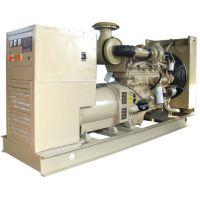 500KW无锡动力发电机组XG-500GF 13980094699