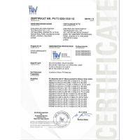 CETC品牌太阳能多晶硅光伏板265W